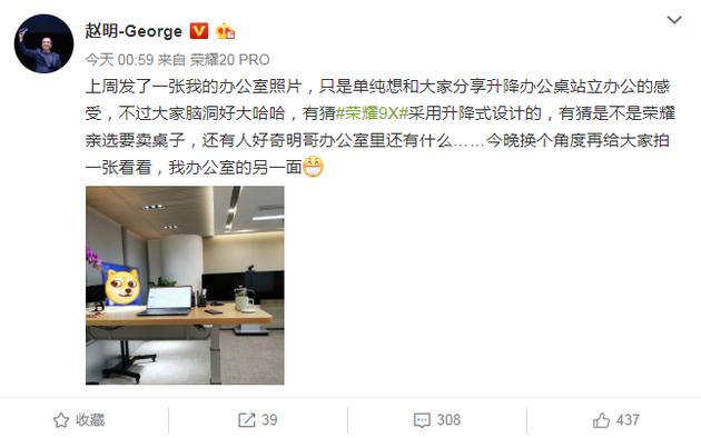 赵明微博疑似泄露电视新品