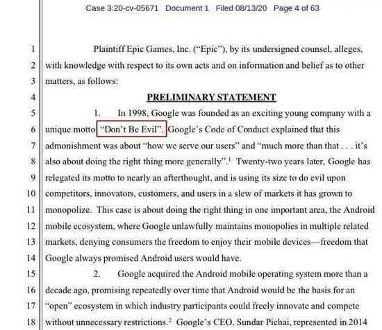 Epic状告谷歌诉讼书