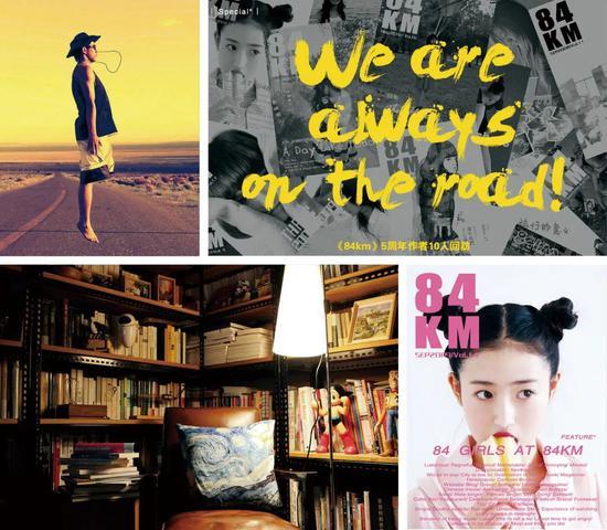 维城乱马身上有典型的早期豆瓣用户特征:创办独立杂志《84KM》,热爱电影、阅读、摄影和记录生活中的美好时光。他也是迄今为止仍然在坚持使用豆瓣记录生活和交友的豆瓣用户。