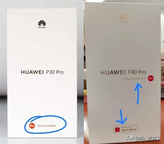 疑似华为P40 Pro包装盒曝光 新机将于3月26日正式发布
