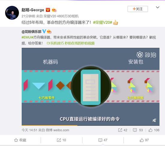 荣耀V20将使用方舟编译器 消除虚拟机编译额外开销