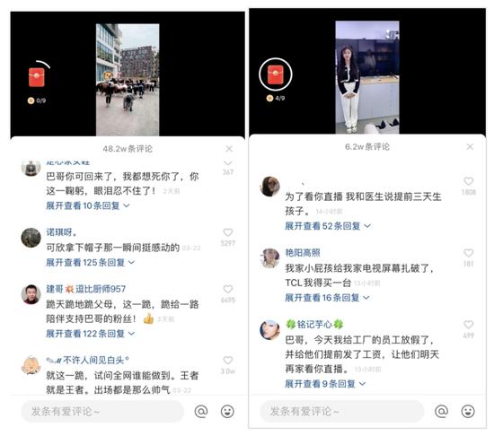 """辛巴复出带货超10亿,但快手已无""""江湖"""""""