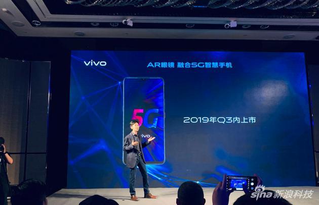 vivo 5G手機準備好了