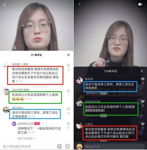 """陈欧入局短视频战场 复制""""趣头条+抖音"""""""