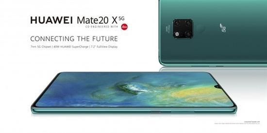 華為Mate 20 X5G