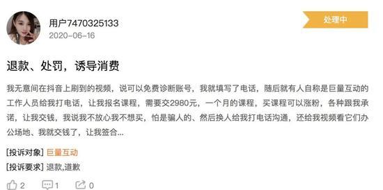 愉不雅车市:出有宝马奔跑,五菱成了315乌名单配角,让人忿忿不屈