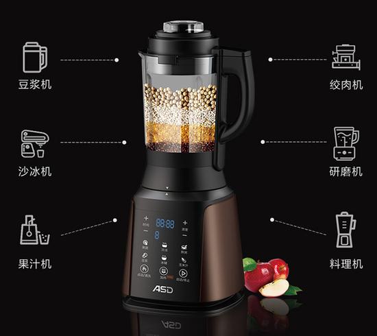 榨汁机、原汁机、破壁机这么多类型 有什么区别?