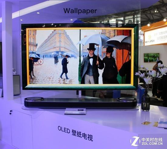 康佳展出OLED壁纸电视OLED65V2