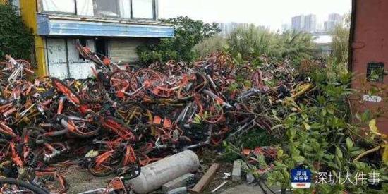 深圳数百辆共享单车被运至报废厂:多数完好 警方介入