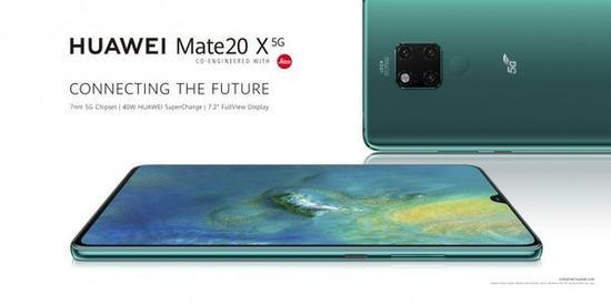 独一份!华为Mate 20 X 5G成唯一支持双卡的5G手机