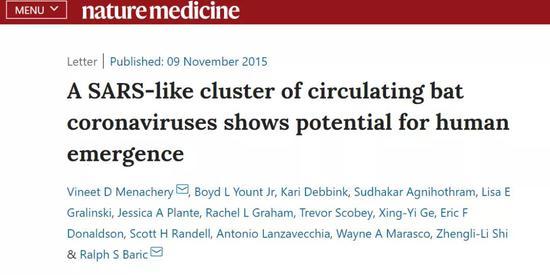 2015年刊登在《自然·医学》上的论文:《一个相通SARS的蝙蝠冠状病毒群表现了人类感染的能够性》| Nature.com