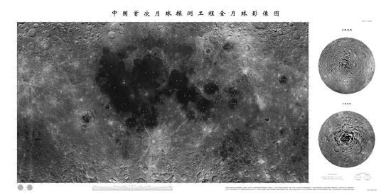 中国首次月球探测工程全月球影像图