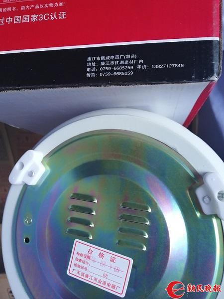 图说:一款自动电饭锅(煲)合格证与包装上标识的生产厂家各异