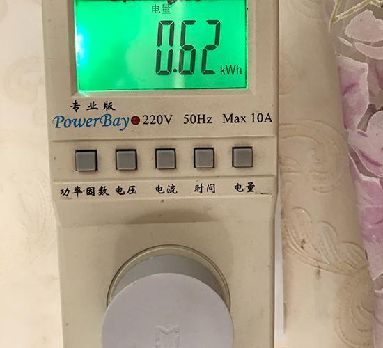 空调运行1小时耗电量0.62度