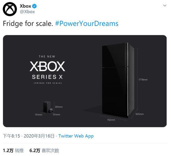 官方调侃设计:Xbox Series X外形像冰箱,但体积小得多