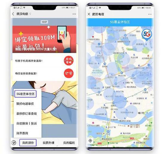 华为Mate30系列5G教程:不换卡不换号用5G-玩懂手机网 - 玩懂手机第一手的手机资讯网(www.wdshouji.com)