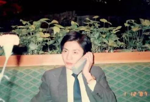 中国第一位手机正式用户 徐峰