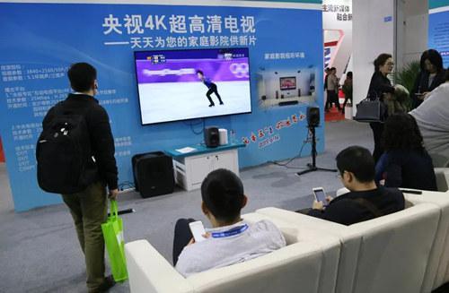 2018年3月22日,第26届中国国际广播电视信息网络展览会上,4K超高清电视吸引观众观看。