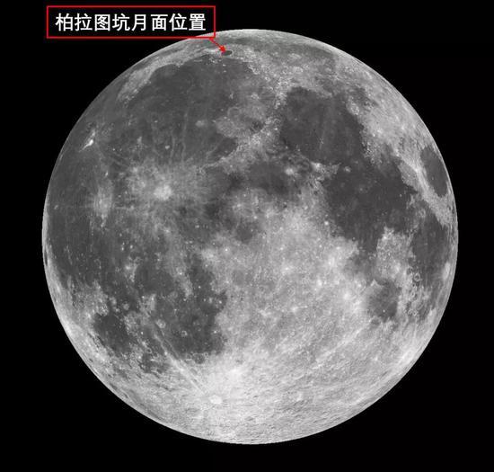 柏拉图坑月面位置 中心地理坐标为:北纬51.6°,西经9.3°