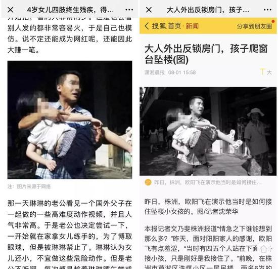 """抖音回应""""XX门""""谣言:相关视频从未在抖音出现 已起诉的照片 - 3"""