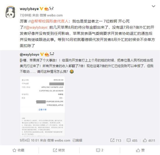"""杭州工商信托""""基金化""""产品惹争议"""