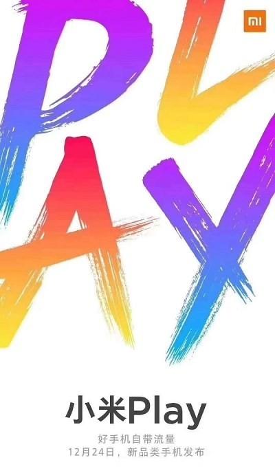 網傳小米Play海報(圖源網)