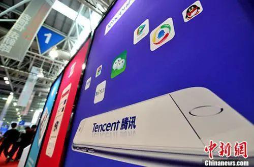 资料图:腾讯广告牌。中新社记者 张斌 摄