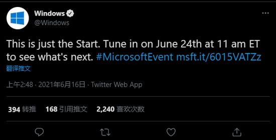 微软预告Win11:这仅仅只是开始,接下来的发布会敬请期待