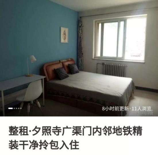 ▲中介发布在58同城上的房间图片,一室一厅一卫,月租3000元。网络截图