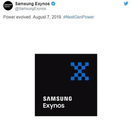 Exynos 9825处理器登场