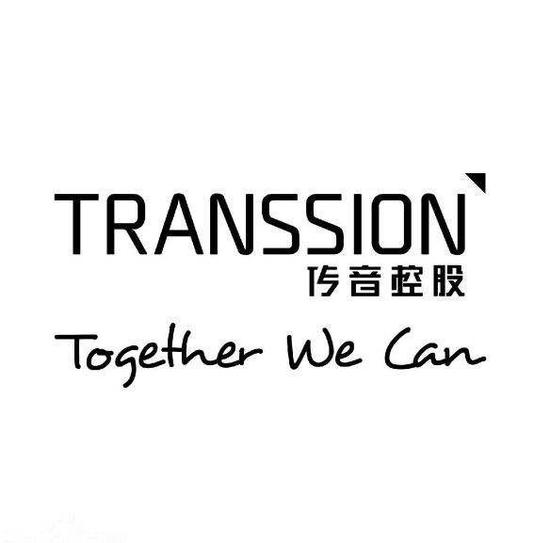 杨元庆:PC仍是增长动力移动业务将关注盈利性增长