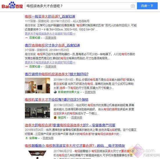 全球智能音箱市场,中国品牌出货量超谷歌