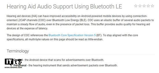 谷歌秀操作:未来让助听器当蓝牙耳机