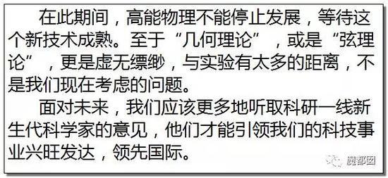 回到4月29日的座谈会上,杨振宁说: