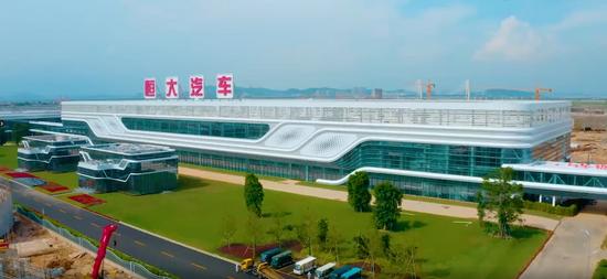 ▲恒大汽车广州南沙工厂