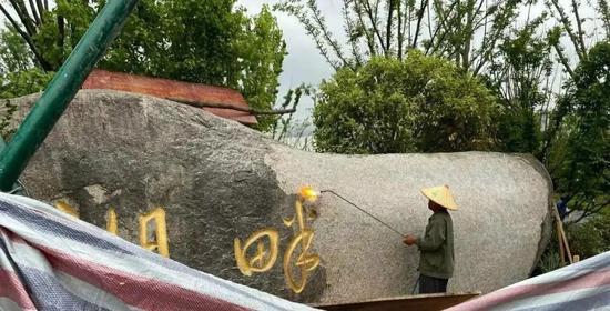 """湖畔大学微信公众号更名""""湖畔Hupan"""" 柳传志曾为其""""正名"""""""