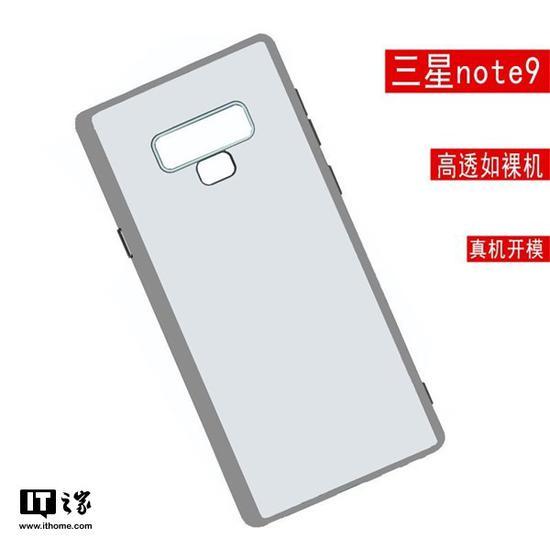 三星Note9保护壳曝光:指纹识别位置有变/有神秘按键