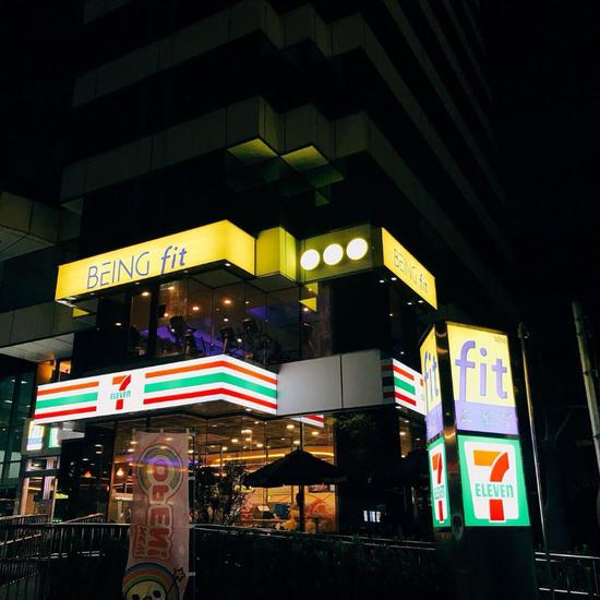 7-ELEVEN x BEING fit