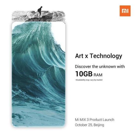 国产众多旗舰手机即将迈入10GB大运存时代