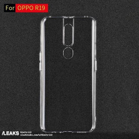 OPPO R19透明珍惜壳