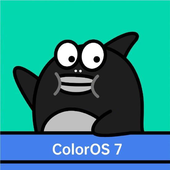 ColorOS7内部代号虎鲸 将于11月20日发布