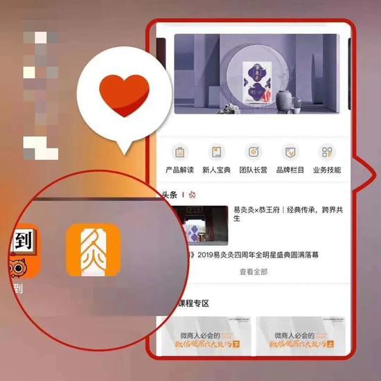 方方手机上装载的品牌App