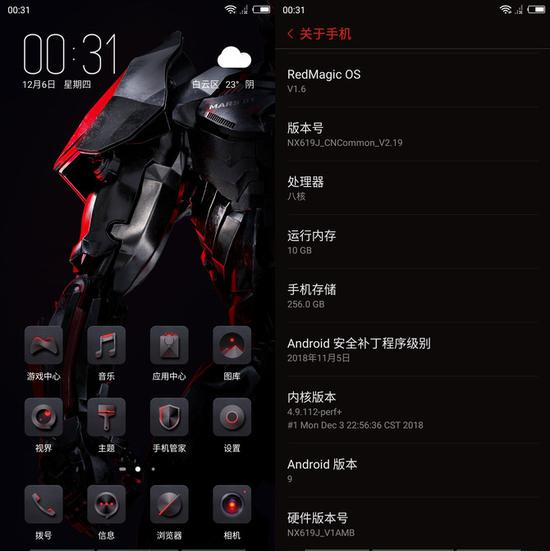 ▲RedMagic OS V1.6