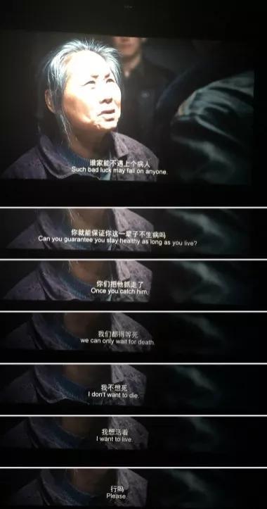 警察追查代购案的幕后主使,一位患病老太太求情。摄影:李秀芝