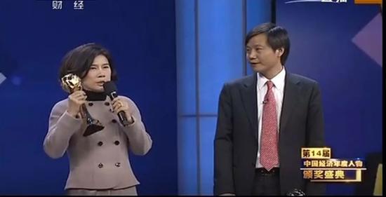"""""""2013年中国经济年度人物""""颁奖典礼 视频截图"""