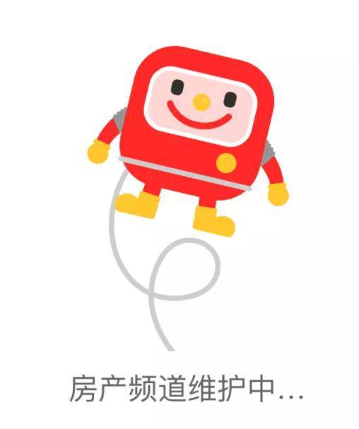 58被禁止发布北京房源信息5天 此前其年报曾提示风险