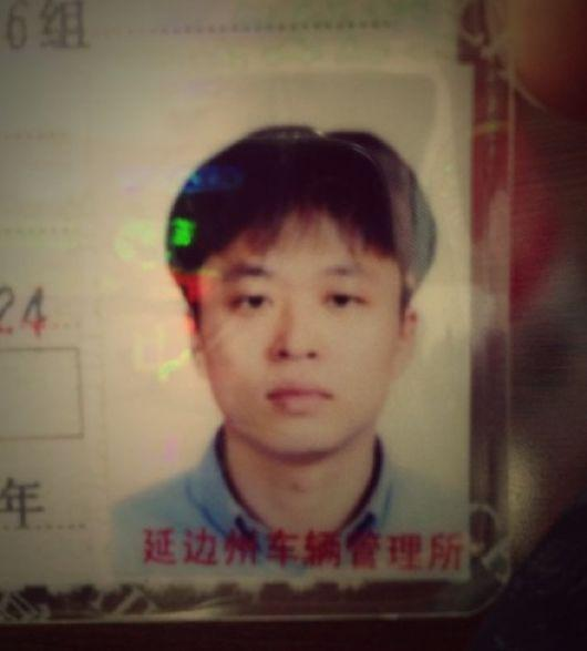 年轻时的罗永浩
