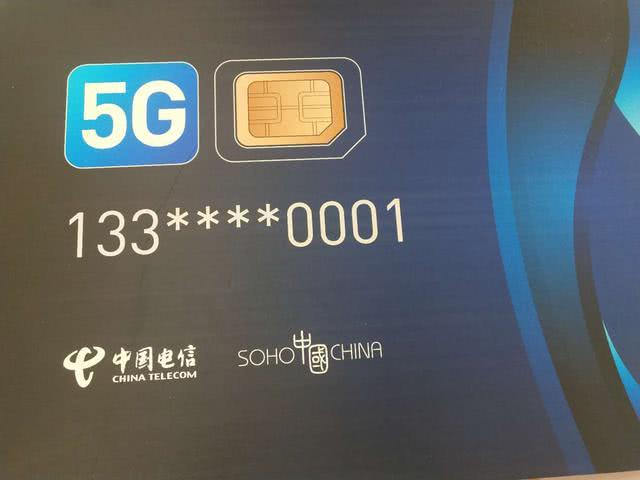 5G手机需要更换5G卡吗?不需要
