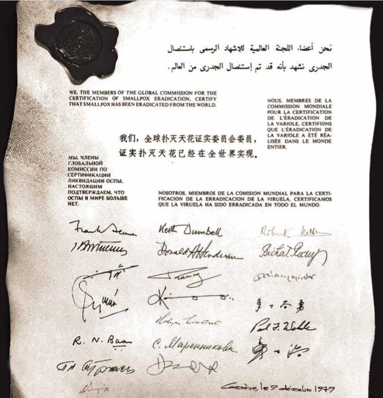 ▲全球天花根除认证委员会委员们于1979年12月9日在日内瓦签署认证书,图源:世界卫生组织