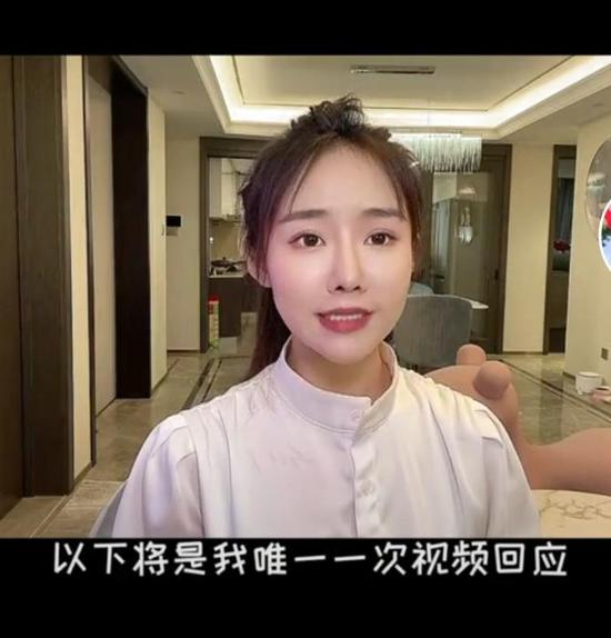 李晓萱回应视频截图